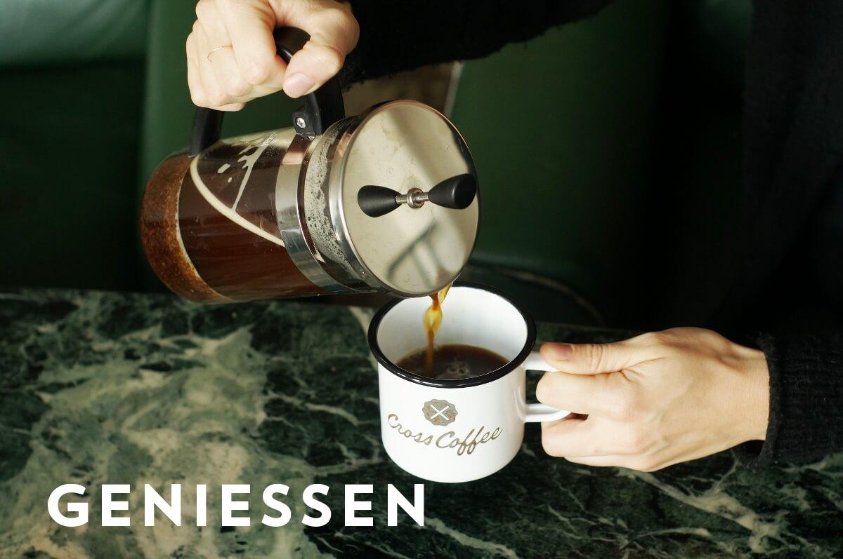 Kaffeezubereitung French Press, Schritt 5: Genießen!